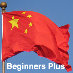 Cantonese Beginners Plus (Talk More)
