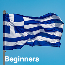 Greek Beginners (Talk Now)