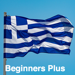 Greek Beginners Plus (Talk More)