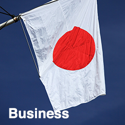 Japanese Business (Talk the Business)