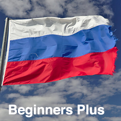 Russian Beginners Plus (Talk More)